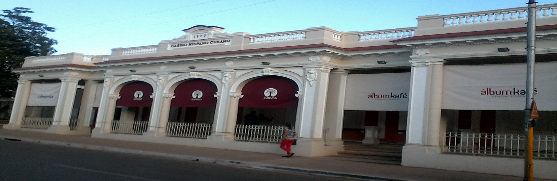Artemisa House of Music, Cuba Travel
